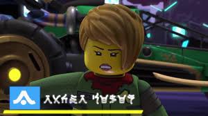 Lego Ninjago Sezon 12 Türkçe Dublaj