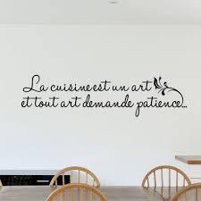 Sticker La Cuisine Est Un Art Pas Cher Stickers Citations Discount