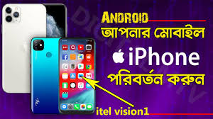 iphone 12 ios Install for android    Best ios Launcher For android    itel  vision 1#DigitalMtv - YouTube