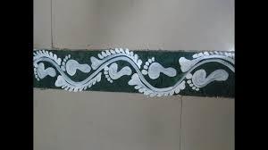 Border Alpana Design Easy And Simple Door Border Alpana Laxmi Puja Special