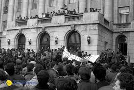Image result for regimul Ceausescu poze