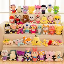 Stuffed Animal Vending Machine Simple Animal Plush Toys Plush Stuffed Toy For Crane Machine Buy Stuffed