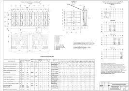 Проекты технология возведения зданий скачать Чертежи РУ Чертежи РУ Курсовой проект Возведение пятиэтажного промышленного здания 48 х 18 м