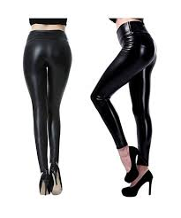 guger stretchy leather leggings waisted