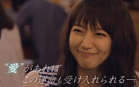 吉岡里帆の髪型ミディアム最新画像とごめん愛してるのオーダー方法