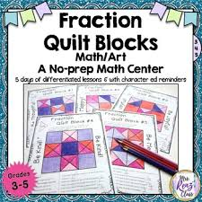 Fuzzy loves these intricate pattern coloring pages! Quilt Coloring Page Worksheets Teaching Resources Tpt