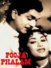 Akkineni Nageshwara Rao Poojaphalam Movie