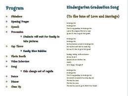 Graduation Program Template Pdf Top Graduation Songs 2017 Best Of Kindergarten Graduation Program