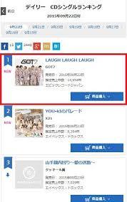 Oricon Music Chart