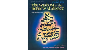 the wisdom in the hebrew alphabet the sacred letters as a guide to jewish by michael l munk