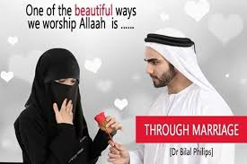 Beautiful Islamic Quotes About Husband And Wife Best of 24 Islamic Marriage Quotes For Husband And Wife [Updated]