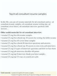 Cover Letter For Customer Service Representative Call Center Call Center Customer Service Representative Sample Resume