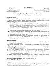 Consulting Business Plan Template Consulting Business Plan Template New Consulting Business Plan 1