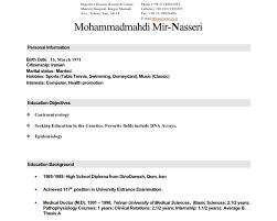 best qa resume sample qa resume template