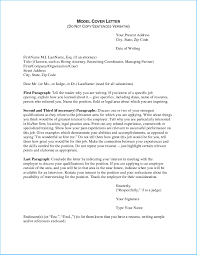 federal government cover letters popular usajobs cover letter to design cover letter template