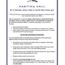 Casting Director Resume Shu An Oon Anybody Here Do It You Guys Popingcasting
