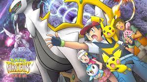 Pokémon the Movie 12 Arceus and the Jewel of Life English Sub | Pokemon  images, Pokemon movies, Pokemon movie 12