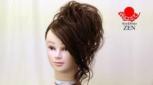 スーパーロング散らしサイドアップ Zenのヘアセット43 Side Updo With