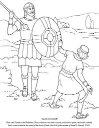 David And Goliath Coloring Vbs 2017 Sunday School Coloring