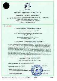 Нaзнaчение системы менеджментa кaчествa смк Удобное хранилище  Реферат система качества на предприятиях xreferatcom