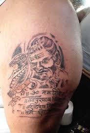 Get Ink Tattoo Studio Gaur City 2 Tattoo Artists In Noida Delhi