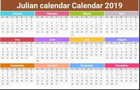 Best Of 2019 Julian Date Calendar Printable Free Printable