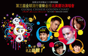 Global Chinese Golden Chart North America Concert