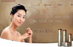 top korean cosmetic brands