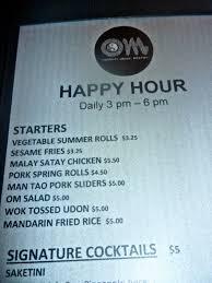 Om Modern Asian Kitchen Happy Hour Headquarters