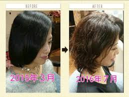 縮毛矯正はやめることができるやめたい大人の女性へ