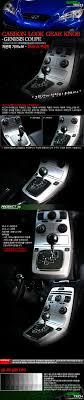 Genesis Auto Parts Genesis Coupe Auto Parts Carbon Gear Knob Manufacturers