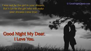 good night and love es couple image new