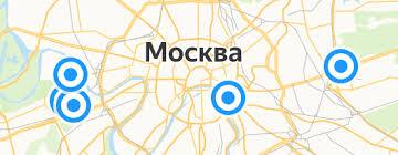 «<b>Гарнитура</b> Motorola Moto Earbuds 2 Red» — Наушники и ...