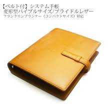 strap day planner amp size bridle leather