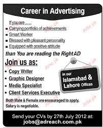 copy writer graphic designer media specialist wanted copywriter job description