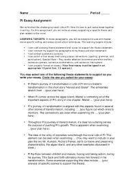 lamer rev essay assignment pdf cbweaver pi essay assignment final draft 2012 wlwv staff