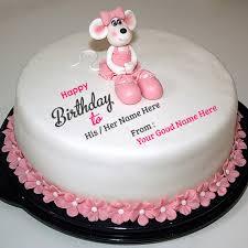 97 Birthday Cake Online Name Edit Birthday Cake With Name Editor