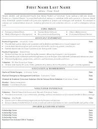 Dental School Resume Sample Template And Assistant Free Hygiene