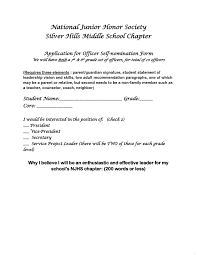 National Honor Society Sample Recommendation Letter National Honor Society Letter Of Recommendation