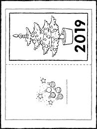 Wenskaart Nieuwjaar 2019 Kiddicolour