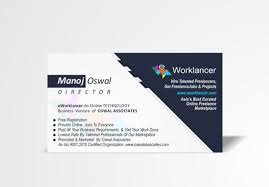 Create Professional Business Cards For You For 5 Nasibsherani Fivesquid