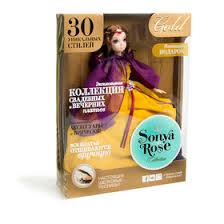 <b>Кукла Sonya Rose</b> «Золотая коллекция», платье «Эльза ...