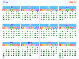 Chinese Prediction Gender Chart 2018 17 Exact Calendar Gender Predictor 2019