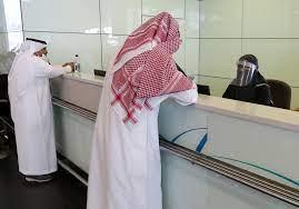 """السعودية تحذر مواطنيها من السفر إلى عدد من الدول """"دون إذن مسبق"""" - RT Arabic"""