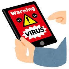スマホ ウイルス 対策