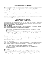 example of essay question resume sample nus formal letter  cover letter cover letter template for example of essay scholarship how to write a good college