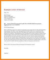 interest example example letter of interest