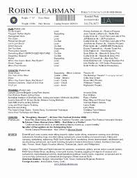 14 Best Of Microsoft Word 2007 Resume Template Resume Sample