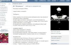 Дипломная работа Министерство образования и науки Российской  Дипломная работа Министерство образования и науки Российской Федерации pdf