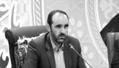 Image result for مدیرکل امور مالیاتی آذربایجان غربی